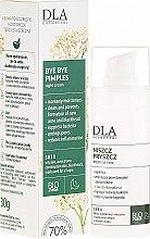 Ночной крем для лица с ивой и тысячелистником - DLA — фото N1