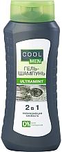 """Гель-шампунь """"Ultramint"""" 2в1 - Cool Men — фото N2"""