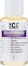 Духи, Парфюмерия, косметика Ополаскиватель концентрат для полости рта с экстрактом черного тмина - Eco Cosmetics Mouthwash
