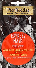 Духи, Парфюмерия, косметика Маска-пленка для лица с древесным углем - Perfecta Express Mask Peel-Off Detox