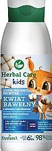 Духи, Парфюмерия, косметика Детский крем-лосьон для мытья тела - Farmona Herbal Care Kids