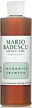Духи, Парфюмерия, косметика Шампунь для жирных и чувствительных волос - Mario Badescu Chamomile Shampoo