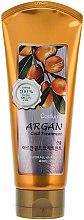 Духи, Парфюмерия, косметика Увлажняющая маска для блеска волос с аргановым маслом - Welcos Confume Argan Gold Treatment