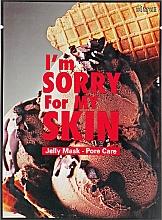 Духи, Парфюмерия, косметика Тканевая маска для лица - Ultru I'm Sorry For My Skin Pore Care Mask
