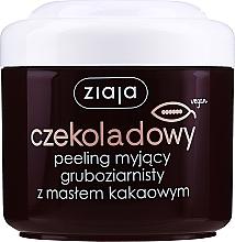 "Духи, Парфюмерия, косметика Пилинг для тела грубозернистый ""Масло какао"" - Ziaja Body Peeling"