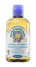 Духи, Парфюмерия, косметика Шампунь-гель для душа с ромашкой - Earth Friendly Baby Soothing Chamomile Shampoo & Bodywash