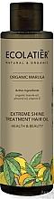 """Духи, Парфюмерия, косметика Масло для блеска волос """"Здоровье и красота"""" - Ecolatier Organic Marula Extreme Shine Treatment Hair Oil"""