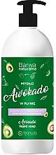 Духи, Парфюмерия, косметика Питательное жидкое мыло - Barwa Natural Avocado Soap