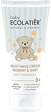 Духи, Парфюмерия, косметика Универсальный крем для мамы и малыша с Д-пантенолом - Ecolatier Baby