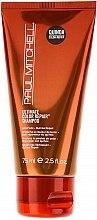 Духи, Парфюмерия, косметика Восстанавливающий шампунь для сохранения цвета - Paul Mitchell Ultimate Color Repair Shampoo