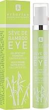 Духи, Парфюмерия, косметика Увлажняющий гель для кожи вокруг глаз - Erborian Bamboo Eye Gel