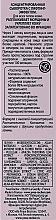 Лифтинг-сыворотка - Yves Rocher Lifting Vegetal Overconcentrated Lift Serum — фото N3