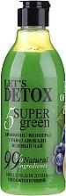 "Духи, Парфюмерия, косметика Гель для душа ""5 Super Green"" увлажняющий - Body Boom Fresh Energy"
