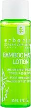 Духи, Парфюмерия, косметика Матирующий лосьон для сужения пор - Erborian Cleansing Lotion