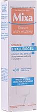 Духи, Парфюмерия, косметика Дневной крем с сильным увлажняющим эффектом - Mixa Sensitive Skin Expert Hyalurogel
