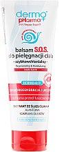 Лосьон для тела - Dermo Pharma S.O.S. Skin Repair Expert — фото N1