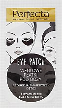 Духи, Парфюмерия, косметика Патчи под глаза с углем - Dax Cosmetics Perfecta Eye Patch