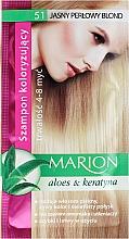 Духи, Парфюмерия, косметика Оттеночный шампунь для волос с алоэ - Marion Color Shampoo With Aloe