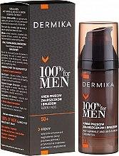 Духи, Парфюмерия, косметика Крем против глубоких морщин - Dermika Anti-Wrinkle And Anti-Furrow Cream 50+