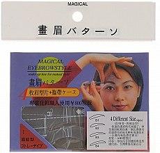 Трафарет для бровей, размер В1, В2, В3, В4 - Magical Eyebrow Style — фото N1