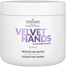 Духи, Парфюмерия, косметика Скраб для рук с ароматом лилии и сирени - Farmona Professional Velevet Hands Scrub For Hands