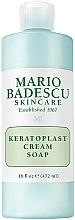 Духи, Парфюмерия, косметика Крем-мыло для лица, отшелушивающее - Mario Badescu Keratoplast Cream Soap