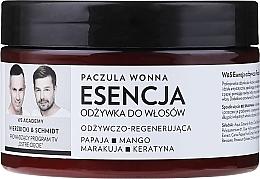 Духи, Парфюмерия, косметика Эссенция для волос - WS Academy Nourishing Essence