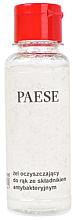 Духи, Парфюмерия, косметика Антибактериальный гель для рук - Paese Hand Gel