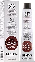 Духи, Парфюмерия, косметика Тонирующий бальзам - Revlon Professional Nutri Color Creme 3 in 1