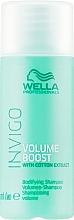 Духи, Парфюмерия, косметика Шампунь для придания объема - Wella Professionals Invigo Volume Boost Bodifying Shampoo