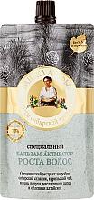 Духи, Парфюмерия, косметика Специальный бальзам-активатор роста волос - Рецепты бабушки Агафьи Банька Агафьи