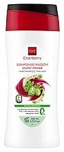 Духи, Парфюмерия, косметика Шампунь для тонких волос - GoCranberry Thin Hair Shampoo