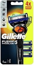 Духи, Парфюмерия, косметика Бритва с 4 сменными кассетами - Gillette Fusion5 ProGlide