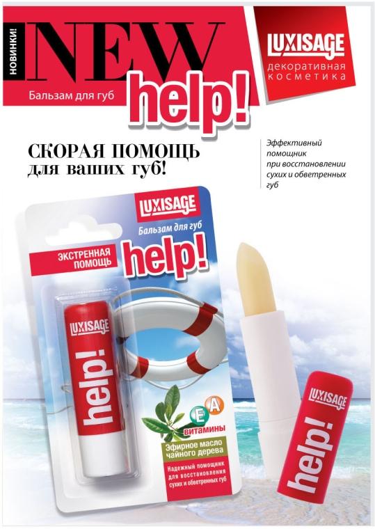 """Бальзам для губ """"Help!"""" - Luxvisage — фото N1"""
