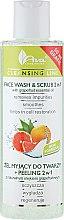Духи, Парфюмерия, косметика Очищающий гель-скраб 2 в 1 - Ava Laboratorium Cleansing Line Face Wash & Scrub 2 In 1 With Grapefruit Essential Oil