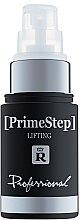 Духи, Парфюмерия, косметика Основа под макияж - Relouis Prime Step Lifting