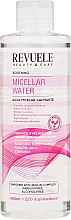 Духи, Парфюмерия, косметика Мицеллярная вода - Revuele Soothing Micellar Water