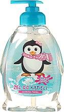 """Духи, Парфюмерия, косметика Детский гель для душа """"Пингвин"""" - Chlapu Chlap Bath & Shower Gel"""