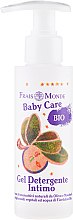 Очищающий гель - Frais Monde Baby Care Intimate Cleaning Gel — фото N2