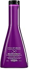 Духи, Парфюмерия, косметика Шампунь для поврежденных волос - L'Oreal Professionnel Pro Fiber Reconstruct