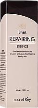 Духи, Парфюмерия, косметика Восстанавливающая эссенция с экстрактом слизи улитки - Secret Key Snail+EGF Repairing Essence