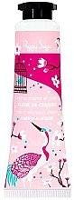 "Духи, Парфюмерия, косметика Крем для рук и тела ""Вишневый цвет"" - Peggy Sage Cherry Blossom Hand and Body Cream"