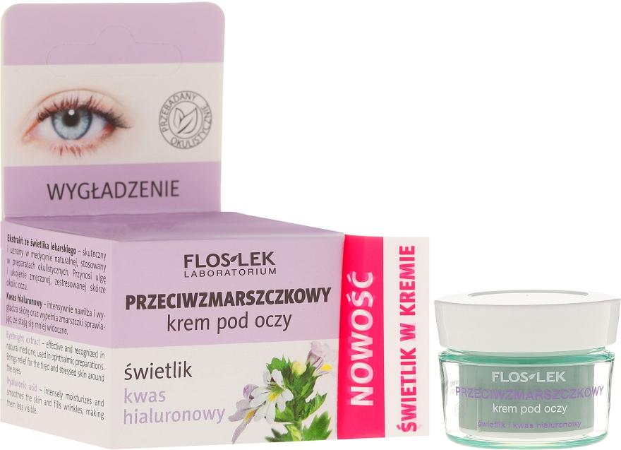 Крем против морщин для глаз с гиалуроновой кислотой - Floslek — фото N1