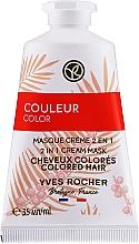 "Духи, Парфюмерия, косметика Маска для волос ""2 в 1"" для защиты цвета - Yves Rocher Color Protection 2-In-1 Hair Mask"