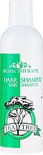 """Духи, Парфюмерия, косметика Шампунь """"Чайное дерево"""" - Styx Naturcosmetic Tee Tree Hair Shampoo"""