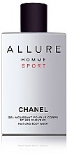 Духи, Парфюмерия, косметика Chanel Allure Homme Sport - Гель для душа