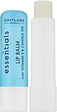 Духи, Парфюмерия, косметика Питательный бальзам для губ - Avon Essentials Lip Balm With Vitamin E And Camola Oil