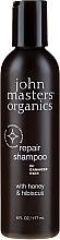 "Духи, Парфюмерия, косметика Шампунь для волос ""Мед и гибискус"" - John Masters Organics Honey & Hibiscus Shampoo"