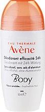 Духи, Парфюмерия, косметика Шариковый дезодорант для чувствительной кожи - Avene Eau Thermale 24H Deodorant