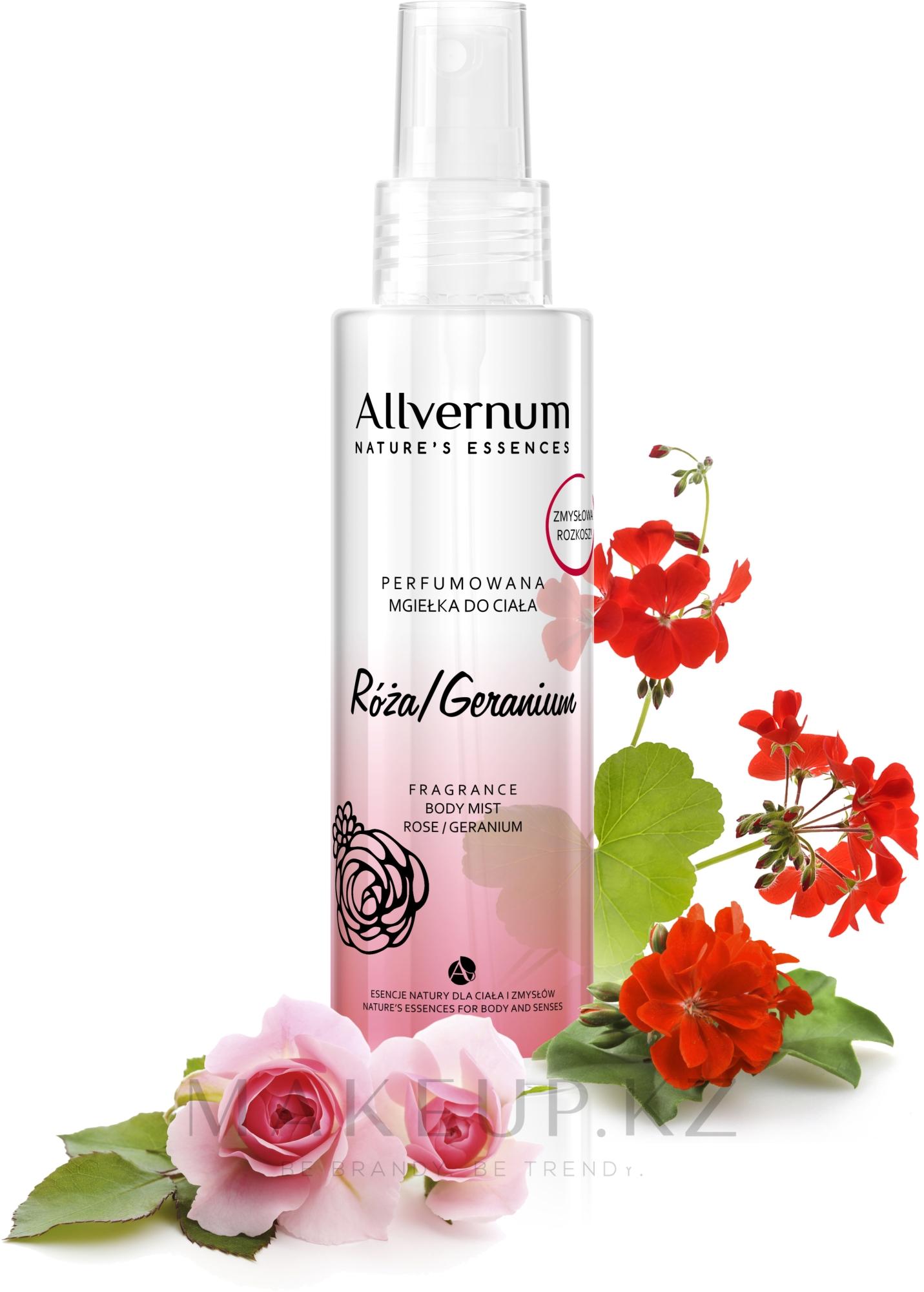 """Парфюмированный спрей для тела """"Роза и герань"""" - Allverne Nature's Essences Body Mist — фото 125 ml"""